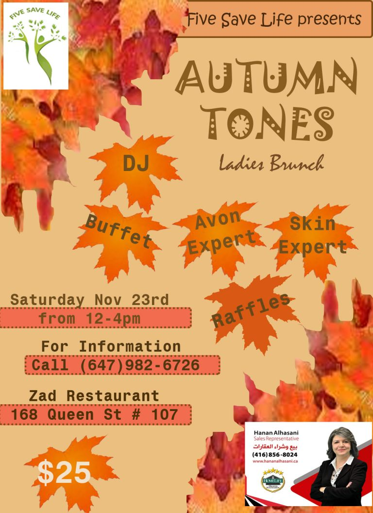 Autumn Tone Party